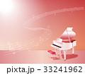 ベクター グランドピアノ ピアノのイラスト 33241962