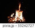 焚き火 炎 火の写真 33242727