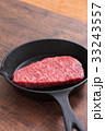 スキレット フライパン 肉の写真 33243557