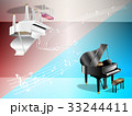 グランドピアノ 白と黒 33244411