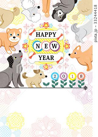 2018年戌年完成年賀状テンプレート「花と犬集合カラフル」HAPPYNEWYEAR 33244418