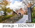 秋の京都 三千院 参道 33247607