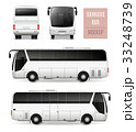Touristic Bus Realistic Advertising Template 33248739