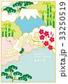 年賀状 鶴 松竹梅のイラスト 33250519