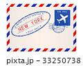 エアメール エア・メール 封筒のイラスト 33250738