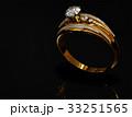 指輪 ダイヤモンド ジュエリーのイラスト 33251565