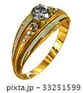 指輪 ダイヤモンド ジュエリーのイラスト 33251599