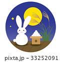 月 うさぎ ススキのイラスト 33252091