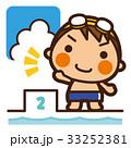 がっこうKids 水泳男子 スタート 33252381