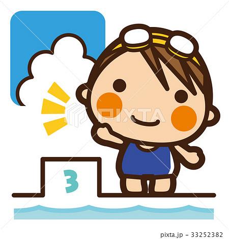 がっこうKids 水泳女子 スタート 33252382