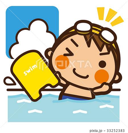 がっこうKids 水泳男子 ビート板 33252383