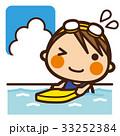 がっこうKids 水泳女子 ビート板 33252384
