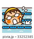 がっこうKids 水泳男子 クロール 33252385
