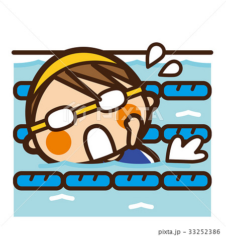 がっこうKids 水泳女子 クロール 33252386