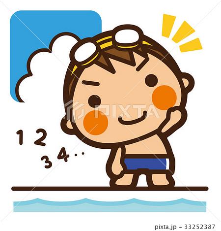 がっこうKids 水泳男子 準備運動 33252387