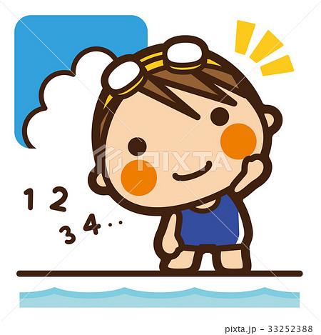 がっこうKids 水泳女子 準備運動 33252388