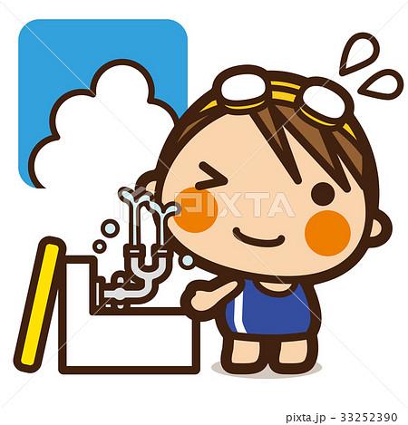 がっこうKids 水泳女子 目を洗う 33252390
