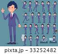 flat type perm hair businessman_1 33252482