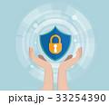 セキュリティ セキュリティー 安全のイラスト 33254390