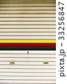 ドイツ国旗カラーのシャッター 33256847