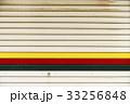 ドイツ国旗カラーのシャッター 33256848