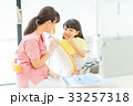 歯科、歯科衛生士、歯科医、女性、子ども 33257318
