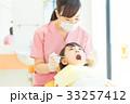 歯科、歯科衛生士、歯科医、女性、子ども 33257412