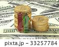 ビットコイン コイン 硬貨のイラスト 33257784