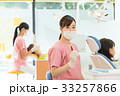 キャリアウーマン、歯科医、歯科、歯科衛生士、治療 33257866