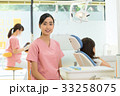若い女性、歯科衛生士、歯科助手、歯科、治療 33258075