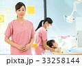 キャリアウーマン、歯科医、歯科、歯科衛生士 33258144