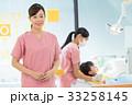 キャリアウーマン、歯科医、歯科、歯科衛生士 33258145