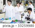 研究室 人物 女性の写真 33259980