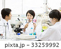 研究室 人物 女性の写真 33259992