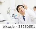 研究室 研究 科学の写真 33260651