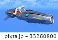 スーパーウーマンライダー 33260800
