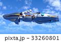 スーパーウーマンライダー 33260801