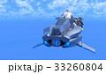 スーパーウーマンライダー 33260804