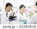 顕微鏡 人物 研究の写真 33260816