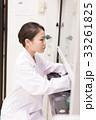 研究室 女性 研究の写真 33261825
