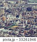 都市風景 展望 33261946