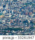 都市風景 展望 33261947