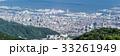 都市風景 展望 33261949