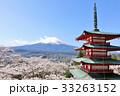 富士山 桜 建物の写真 33263152