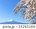 富士山と桜 33263169