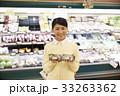 スーパー ショッピング  生姜 33263362