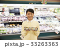 スーパー ショッピング  生姜 33263363
