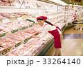 スーパー スーパーマーケット 女性の写真 33264140