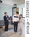不動産 営業担当者 カップルの写真 33264385