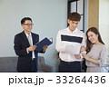 不動産 書類 営業担当者の写真 33264436